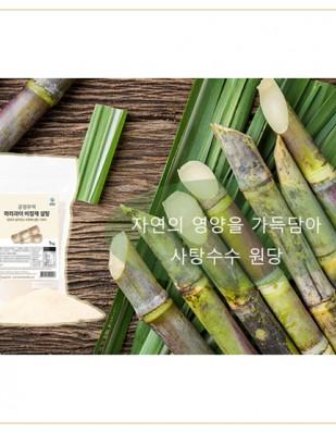 공정무역 사탕수수 원당 1kg