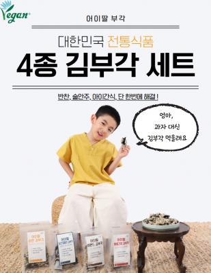 어이딸 4종 김부각 선물세트(대,10입)