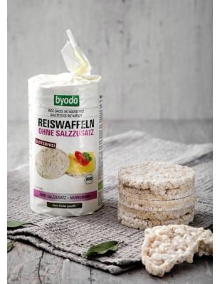 비건과자 유기농 쌀 뻥튀기(무염)
