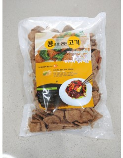 콩고기 불고기용 콩고기 1kg