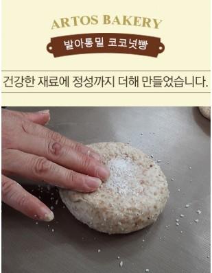 비건빵 발아통밀 코코넛빵