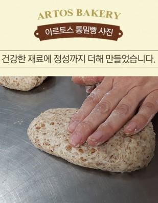 비건빵 발아통밀 통밀그대로빵