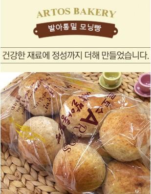 비건빵 발아통밀 모닝빵